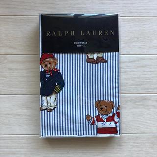 ラルフローレン(Ralph Lauren)のラルフローレン ピロケース 枕カバー ぽろベアー ベアーストライプ(枕)