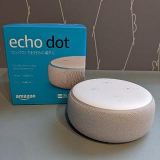 Amazon echo  dot(第3世代) (スピーカー)