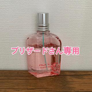 ロクシタン(L'OCCITANE)のロキシタン happy cherry 50ml(香水(女性用))