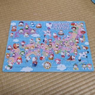 サンリオ(サンリオ)の知育パズル ハローキティと日本地図をおぼえましょう(知育玩具)