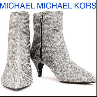マイケルコース(Michael Kors)のMICHAEL MICHAEL KORS マイケルコース ステラマッカートニー(ブーツ)