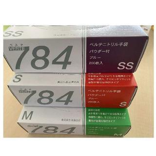 在庫有 ミドリ安全 ニトリル手袋SS・S・Mサイズ10箱2,000枚(その他)