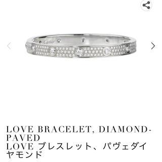 カルティエ(Cartier)の【新品未使用】LOVE ブレスレット、パヴェダイヤモンド(ブレスレット/バングル)