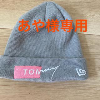 トミー(TOMMY)のTOMMY 帽子(ニット帽/ビーニー)