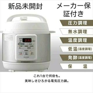 アイリスオーヤマ(アイリスオーヤマ)のアイリスオーヤマ 電気圧力鍋 3.0L ホワイト PC-EMA3-W 無水調理(調理機器)