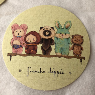 フランシュリッペ(franche lippee)のフランシュリッペ ホビールーム カード(その他)
