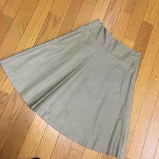 ビッキー(VICKY)のプレミアムバイビッキー ハイウエスト  フレアースカート(ひざ丈スカート)