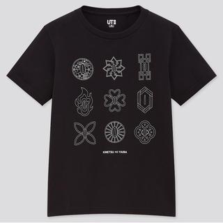 ユニクロ(UNIQLO)の新品 ユニクロ UNIQLO 鬼滅の刃 コラボTシャツ 150 黒 日輪刀 (Tシャツ/カットソー)