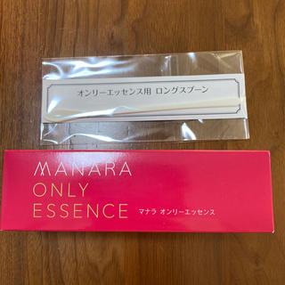 マナラ(maNara)の✴︎新品未開封✴︎マナラ オンリーエッセンス(オールインワン化粧品)