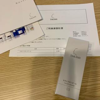 タカミ(TAKAMI)の確実正規品✨タカミスキンピール 新品未開封(ブースター/導入液)