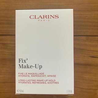 クラランス(CLARINS)のクラランス フィックスメイクアップ (その他)
