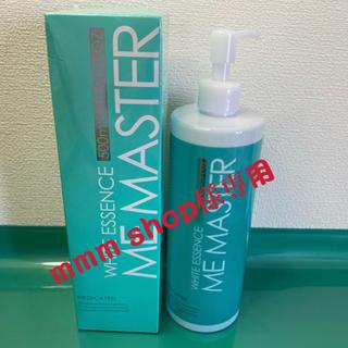 🌸 MEホワイトエッセンス MEMASTER(化粧水/ローション)