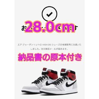 ナイキ(NIKE)のNike Air Jordan 1 Retro High Light Smoke(スニーカー)