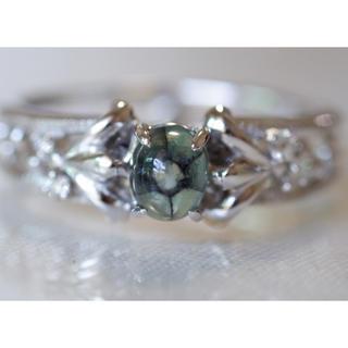 K18 WG トラピッチェエメラルド 0.9ct ダイヤモンド 0.08 リング(リング(指輪))