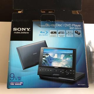 ソニー(SONY)の新品!SONY ポータブルDVD/BDプレーヤー BDP-SX910(ブルーレイプレイヤー)