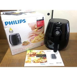 フィリップス(PHILIPS)のPHILIPS★ノンフライヤー HD9220(調理道具/製菓道具)