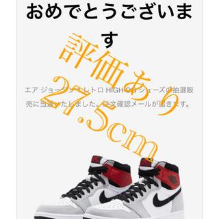 ナイキ(NIKE)のair jordan 1 smoke grey(スニーカー)