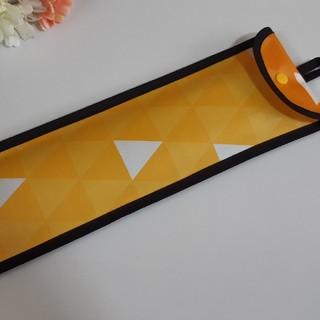 ループ付き23桁用そろばんケース♪鱗模様 和柄 イエロー 三角(バッグ/レッスンバッグ)