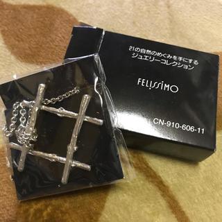 フェリシモ(FELISSIMO)のフェリシモ 21の自然のめぐみを手にするジュエリーコレクション(ネックレス)