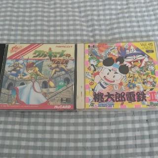 エヌイーシー(NEC)のPCエンジン  ワルキューレの伝説とスーパー桃太郎電鉄Ⅱのセット(家庭用ゲームソフト)