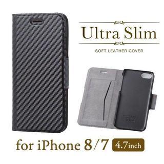 エレコム(ELECOM)のiPhone7 iPhone8 新iPhoneSE対応 手帳型ケース カーボン調(iPhoneケース)