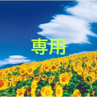 m様専用(スカルプケア)