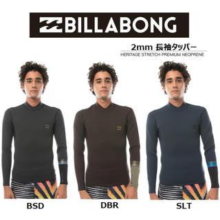 ビラボン(billabong)のビラボン メンズ ウエットBILLBONG 長袖タッパー タッパ ウェットスーツ(サーフィン)