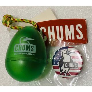 チャムス(CHUMS)の非売品 チャムス● 缶バッジ &セット● 未使用レア品● CHUMSキーホルダー(キーホルダー)