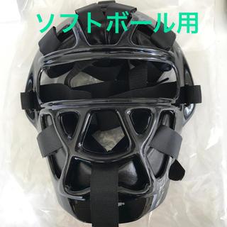 ゼット(ZETT)の中古 少年 ソフトボール キャッチャーマスク キャッチャー防具 黒 ブラック (防具)