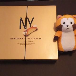 ★東京土産 大人気★N.Y.パーフェクトチーズ 8個(菓子/デザート)