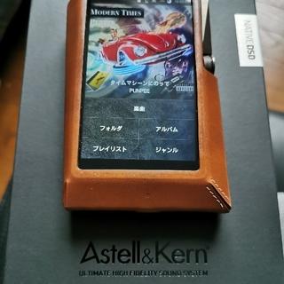 アイリバー(iriver)のAstell&Kern AK380 256GB Meteoric Titan(ポータブルプレーヤー)