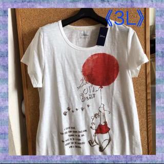 ディズニー(Disney)の【プーさん】ふうせんに乗って❣️レディースTシャツ《3L》(Tシャツ(半袖/袖なし))