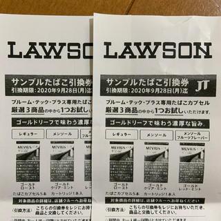 【2枚セット】プルーム・テック・プラス 引き換え券(その他)