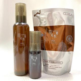 ソウカモッカ(草花木果)のどくだみ化粧水 保湿液 化粧水詰め替え用 しっとり(化粧水/ローション)