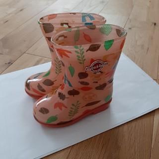 モンベル(mont bell)のmont-bell 14cm 長靴(長靴/レインシューズ)