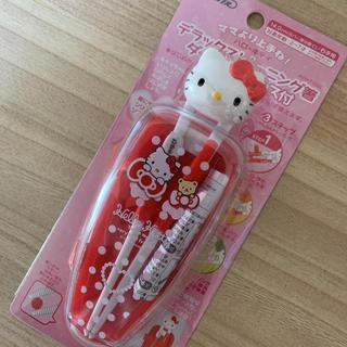 ハローキティ(ハローキティ)のキティ☆ダイカット デラックストレーニング箸 ケース付き(スプーン/フォーク)