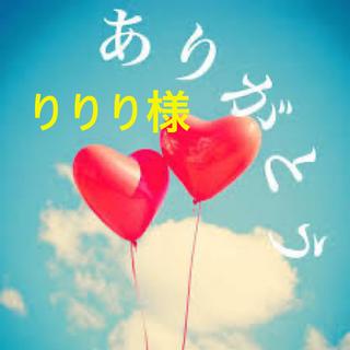 ミッキー ☆ダイカット デラックストレーニング箸 ケース付き(カトラリー/箸)