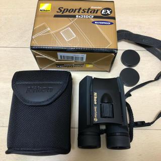 ニコン(Nikon)のNikon sport star EX 8×25DCF 双眼鏡(その他)
