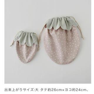 ボンポワン(Bonpoint)のチェックアンドストライプ いちご巾着 大小2個つくれるキット(生地/糸)
