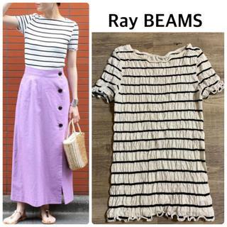レイビームス(Ray BEAMS)の【Ray beams】シャーリング ボーダー ボートネック Tシャツ(Tシャツ(半袖/袖なし))