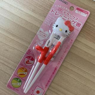 ハローキティ(ハローキティ)のキティ☆ダイカット デラックストレーニング箸(スプーン/フォーク)