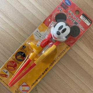 ミッキー  ☆ダイカット デラックストレーニング箸(スプーン/フォーク)
