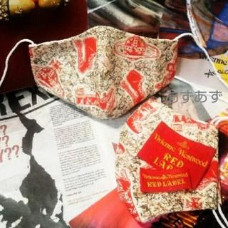 ヴィヴィアンウエストウッド(Vivienne Westwood)のI love様専用 新品未使用のハンカチ使用 ヴィヴィアン(その他)