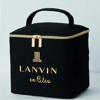 ランバンオンブルー(LANVIN en Bleu)のLANVIN en Bleu マルチBOX(メイクボックス)