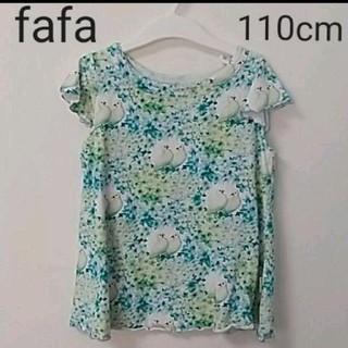 フェフェ(fafa)のfafa  グリーンバード 半袖シャツ  サイズ110(Tシャツ/カットソー)