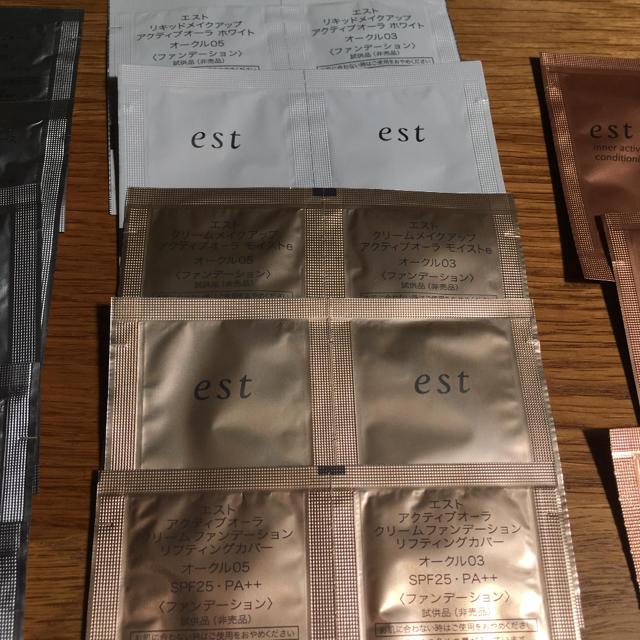 est(エスト)のエスト 基礎化粧品 ファンデーション サンプルセット コスメ/美容のキット/セット(サンプル/トライアルキット)の商品写真