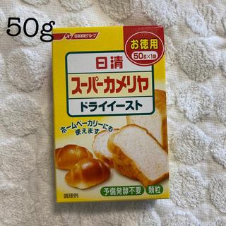 ニッシンセイフン(日清製粉)のドライイースト 50g(パン)