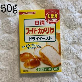 ニッシンセイフン(日清製粉)のドライイースト (パン)