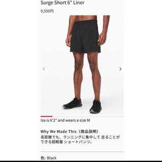 """ルルレモン Surge Short 6"""" Liner  ショートパンツ"""