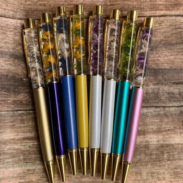 ハンドメイド  ハーバリウム ボールペン ハンドメイドのフラワー/ガーデン(ドライフラワー)の商品写真